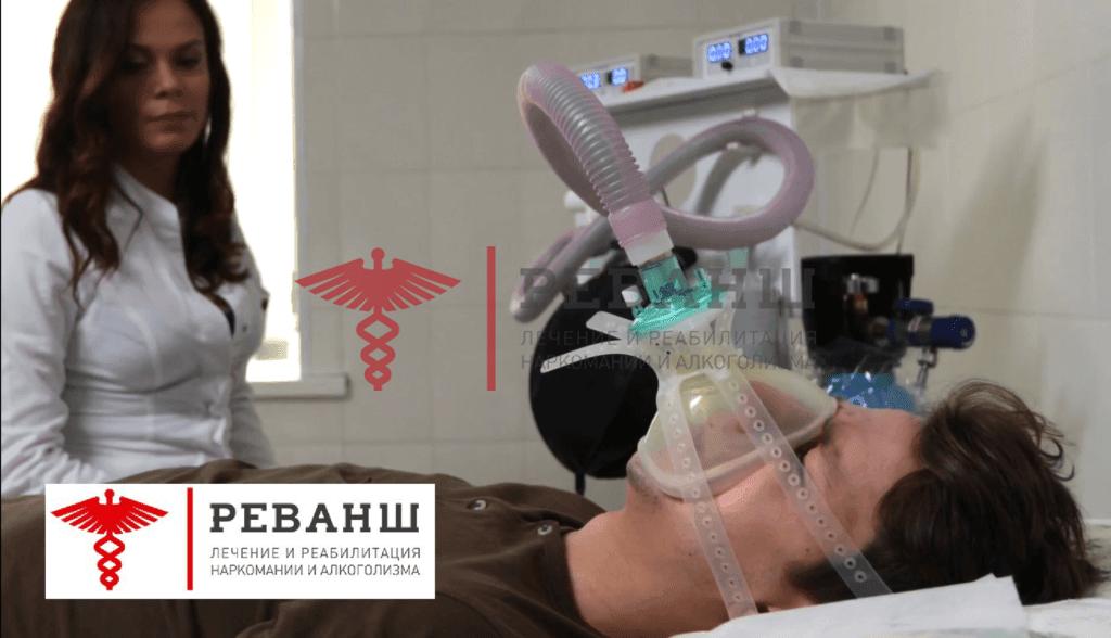 Реабилитационный центр Реванш